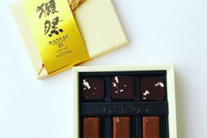 パレドオールのチョコレート!獺祭ショコラがおすすめ!