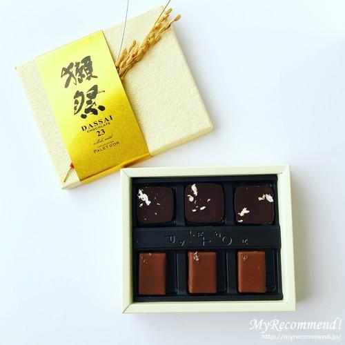 ショコラティエ パレ ド オール,獺祭ショコラ