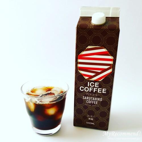 猿田彦珈琲のリキッドアイスコーヒー