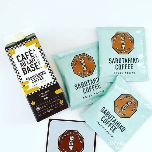 猿田彦珈琲のコーヒー