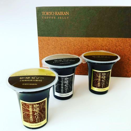 東京會舘,コーヒーゼリー