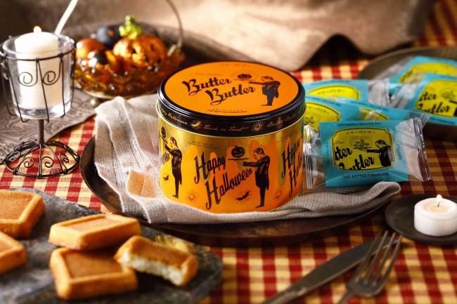 バトラーハロウィン缶