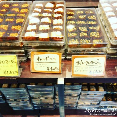 パティシエ・シマ,焼き菓子