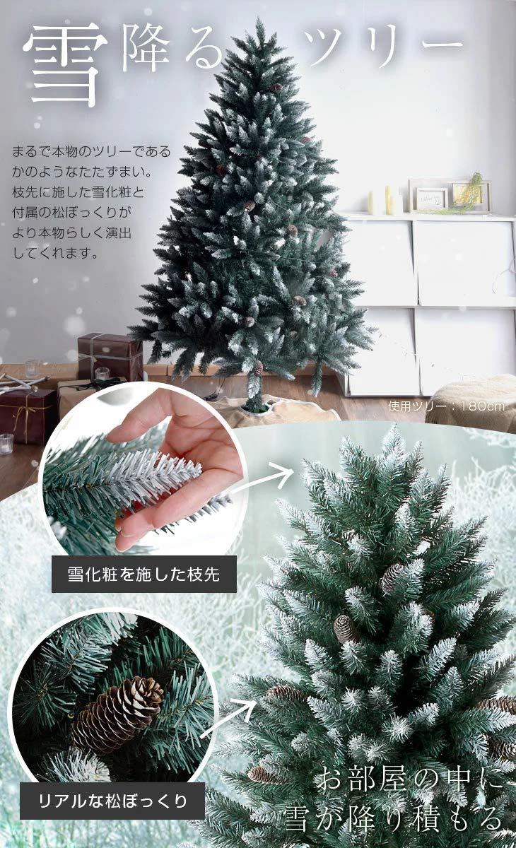 クリスマスツリー,雪化粧 イルミネーションライト付き
