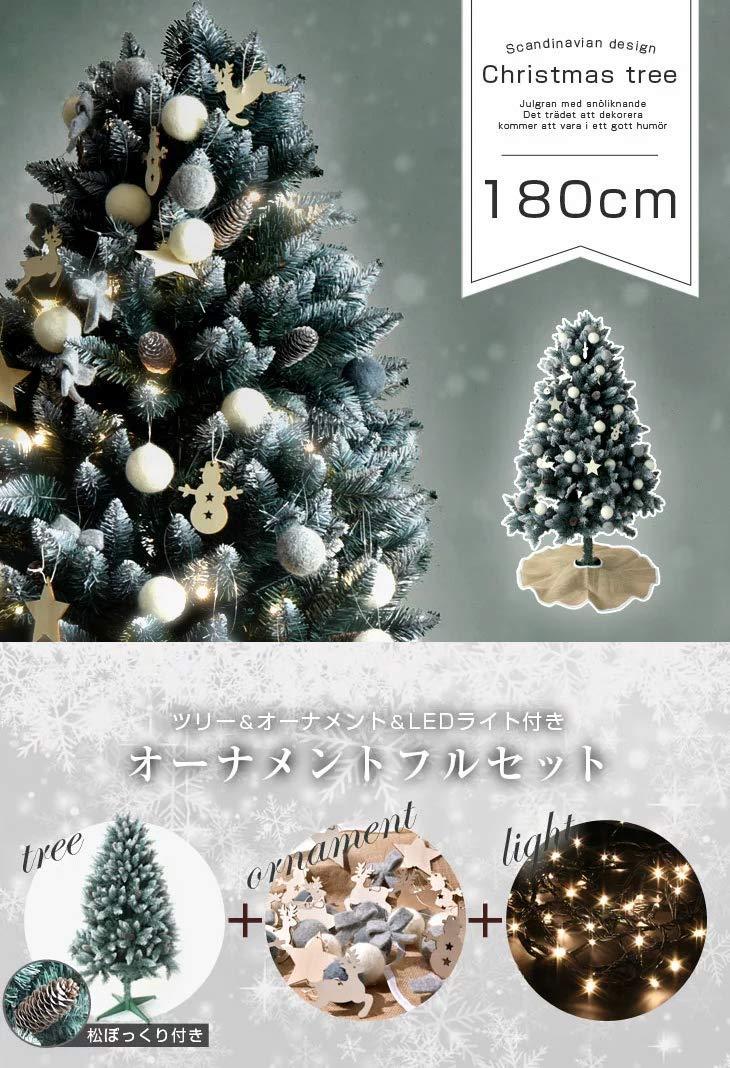 クリスマスツリー,雪化粧 オーナメントセット