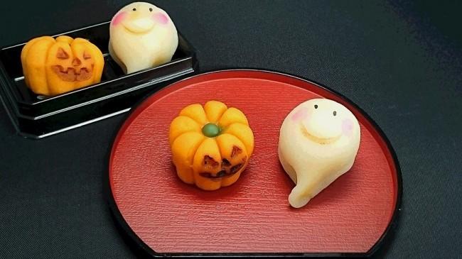 ハロウィン,上生菓子