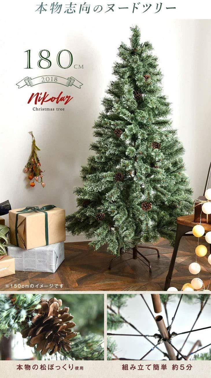 クリスマスツリー,北欧風,180センチ