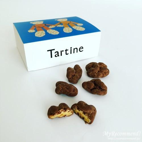 タルティン,くるみチョコレート