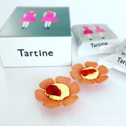 タルティン,ピンクの女の子