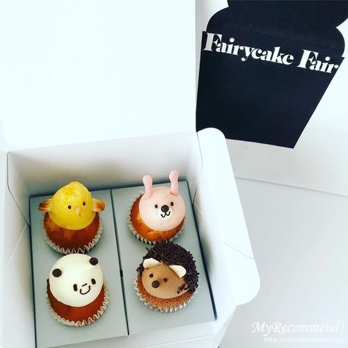 フェアリーケーキフェアの動物カップケーキのアソート