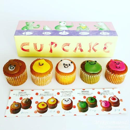 フェアリーケーキフェアのベイクドカップケーキ