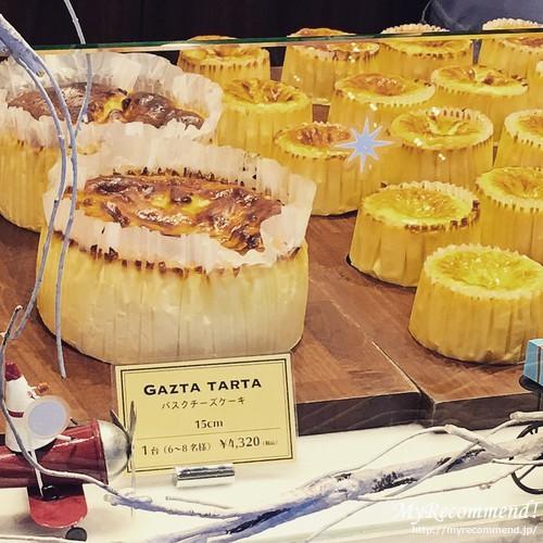 GAZTA,バスクチーズケーキ