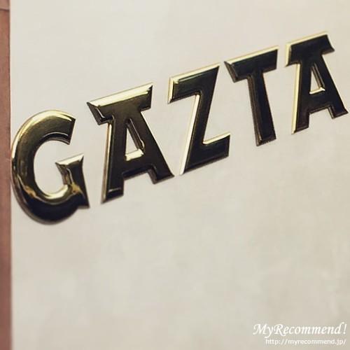 ガスタの店舗