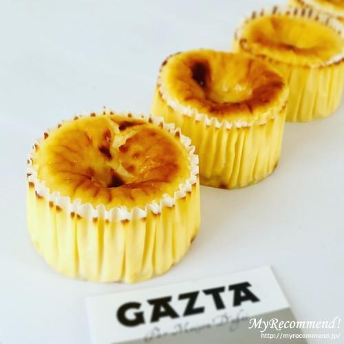 ガスタのチーズケーキ