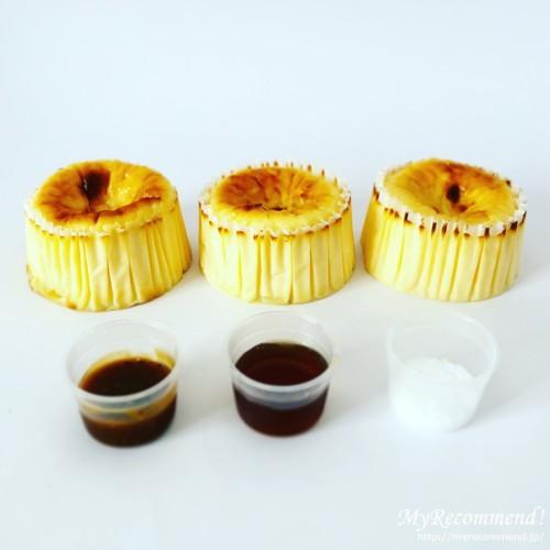 GAZTA(ガスタ),バスクチーズケーキ