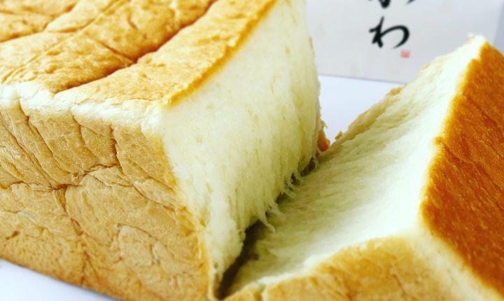 銀座に志かわの高級食パン!水にこだわったしっとり食感