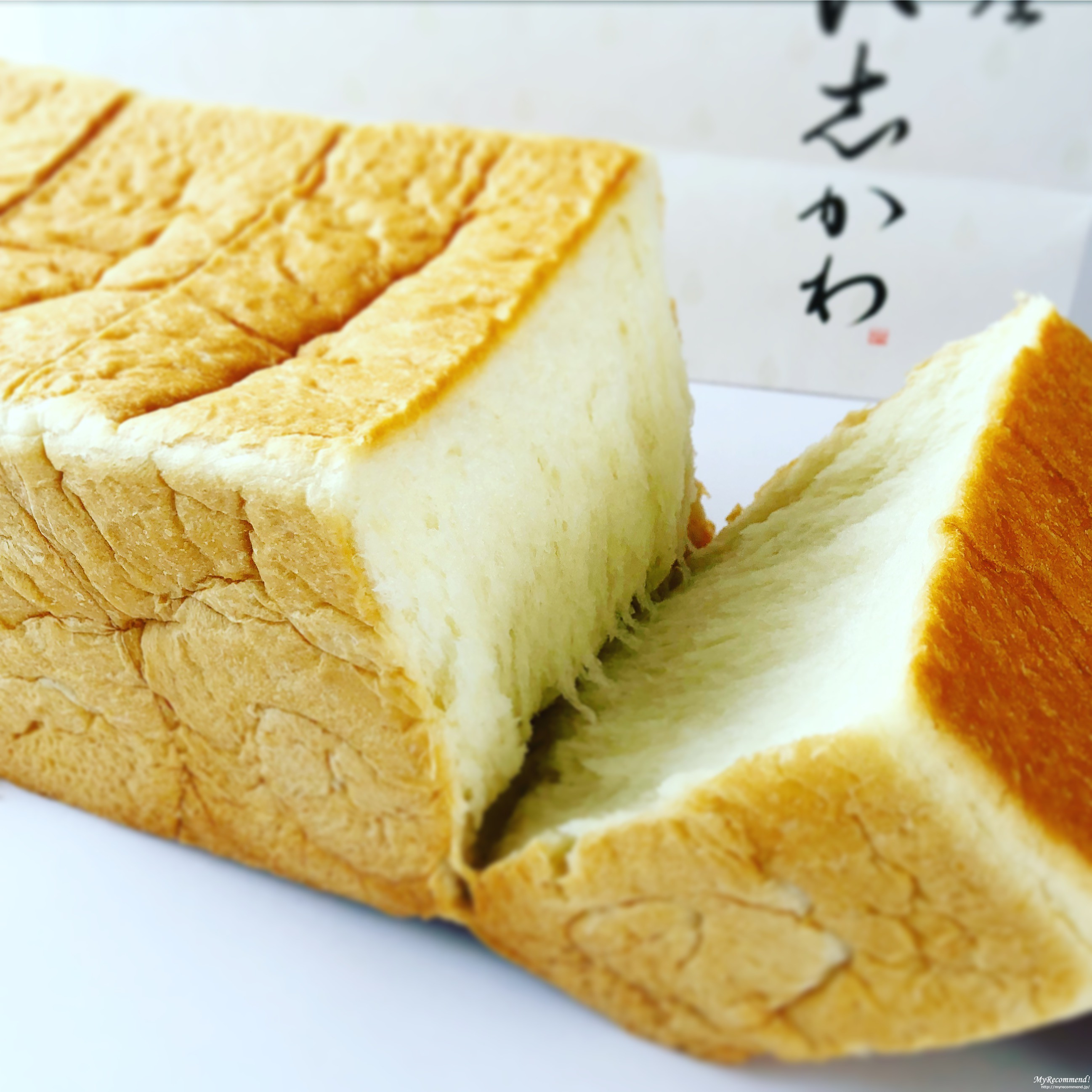 銀座に志かわ,食パン