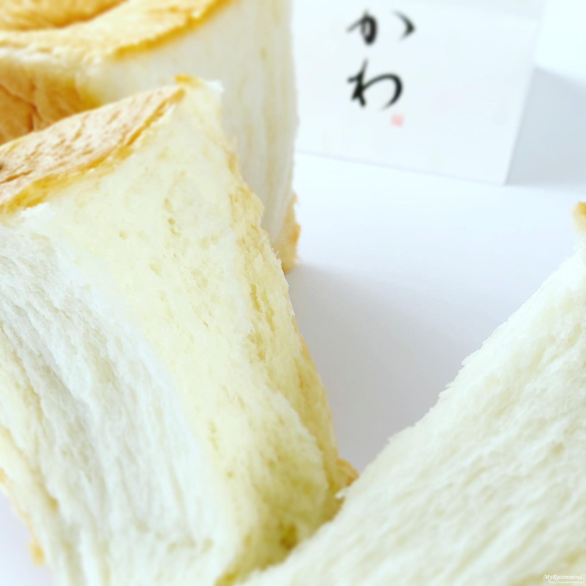 銀座に志かわ,高級食パン