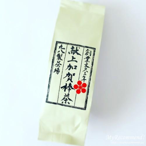 金沢の献上加賀棒茶