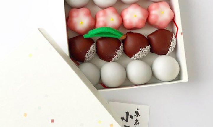 京都の「亀屋友永」小丸松露がおすすめ!余韻までも楽しめる