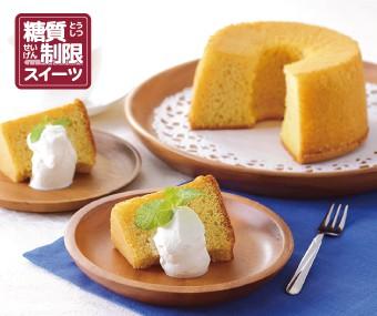 菓子職人,糖質制限シフォンケーキ