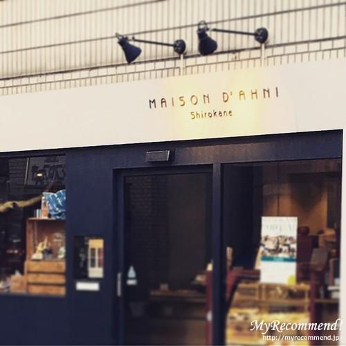 メゾンダーニの店舗
