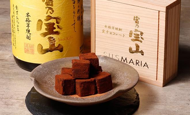 シルスマリアの富乃宝山生チョコレート