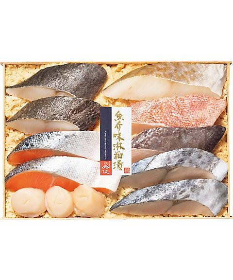 鈴波,魚介みりん粕漬詰合せ