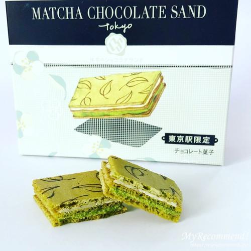 銀のぶどうのTHEチョコレートサンドの抹茶のショコラテサンド