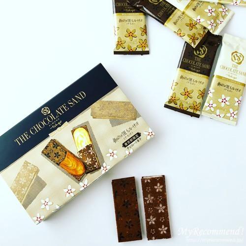 THEチョコレートサンド
