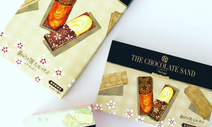 銀のぶどう「THEチョコレートサンドTOKYO」をお土産に!