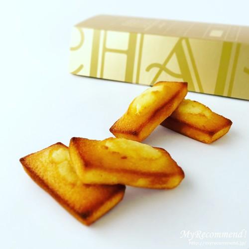 アンリ・シャルパンティエの金塊パッケージ