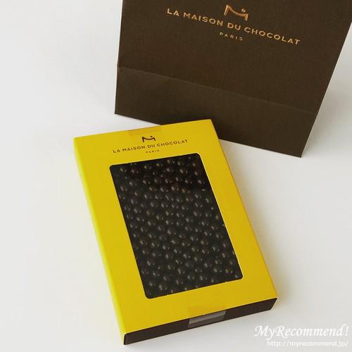 ラ・メゾン・デュ・ショコラ ホットチョコレート