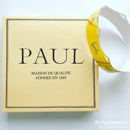 PAUL(ポール)のガレットデロワの箱