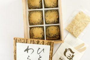 先斗町駿河屋の名物「わらび餅」や竹流し水羊羹がおすすめ!