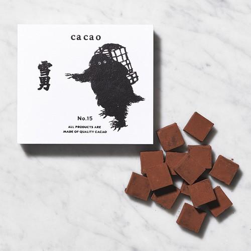 ca ca o,アロマ生チョコレート