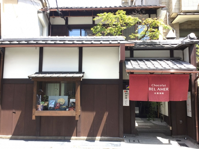 ショコラ ベルアメール 京都別邸