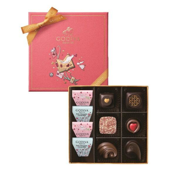 ゴディバ,バレンタインチョコレート