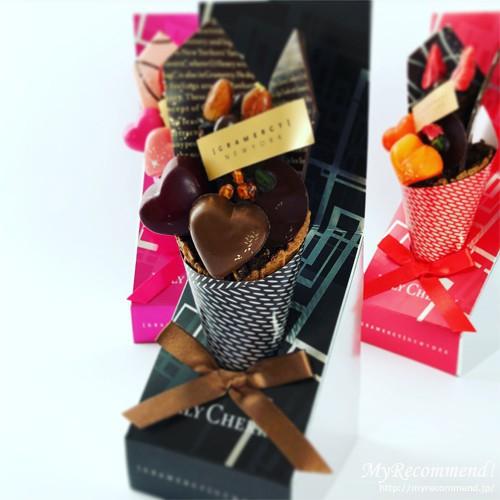 グラマシーニューヨークのショコラナッツ