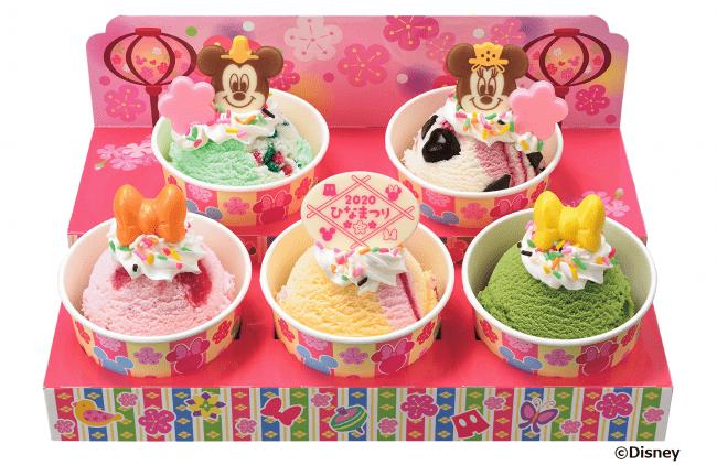 サーティワン アイスクリームのひな祭り