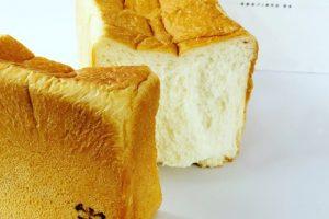 高級食パン専門店「嵜本」の食パンがおすすめ