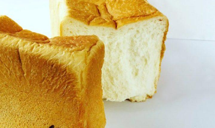 「嵜本(さきもと)」の食パンがおすすめ!お取り寄せにも