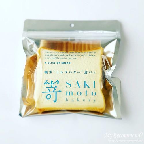 嵜本(さきもと),28mm style,食パン