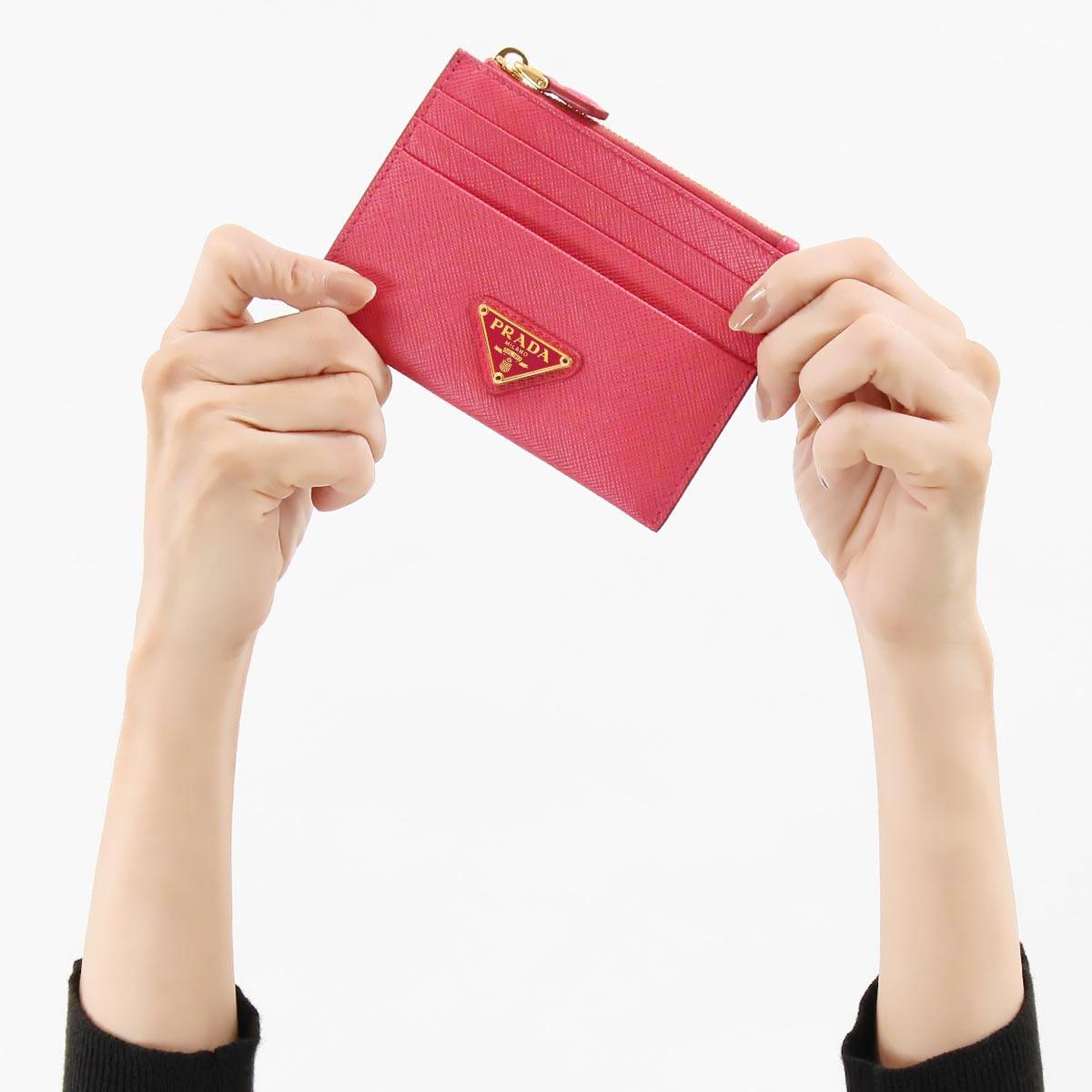 プラダのカードケース