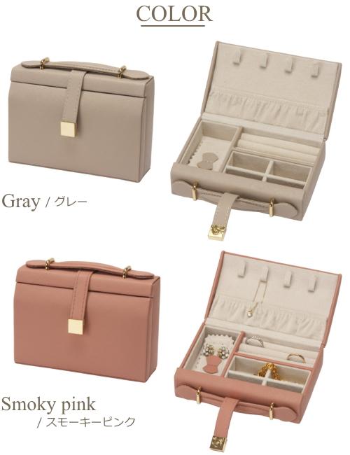 バッグ型のジュエリーボックス