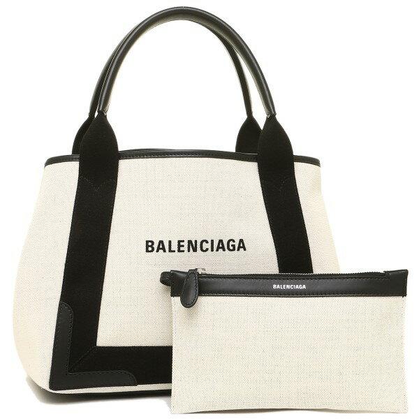 バレンシアガのトートバッグ