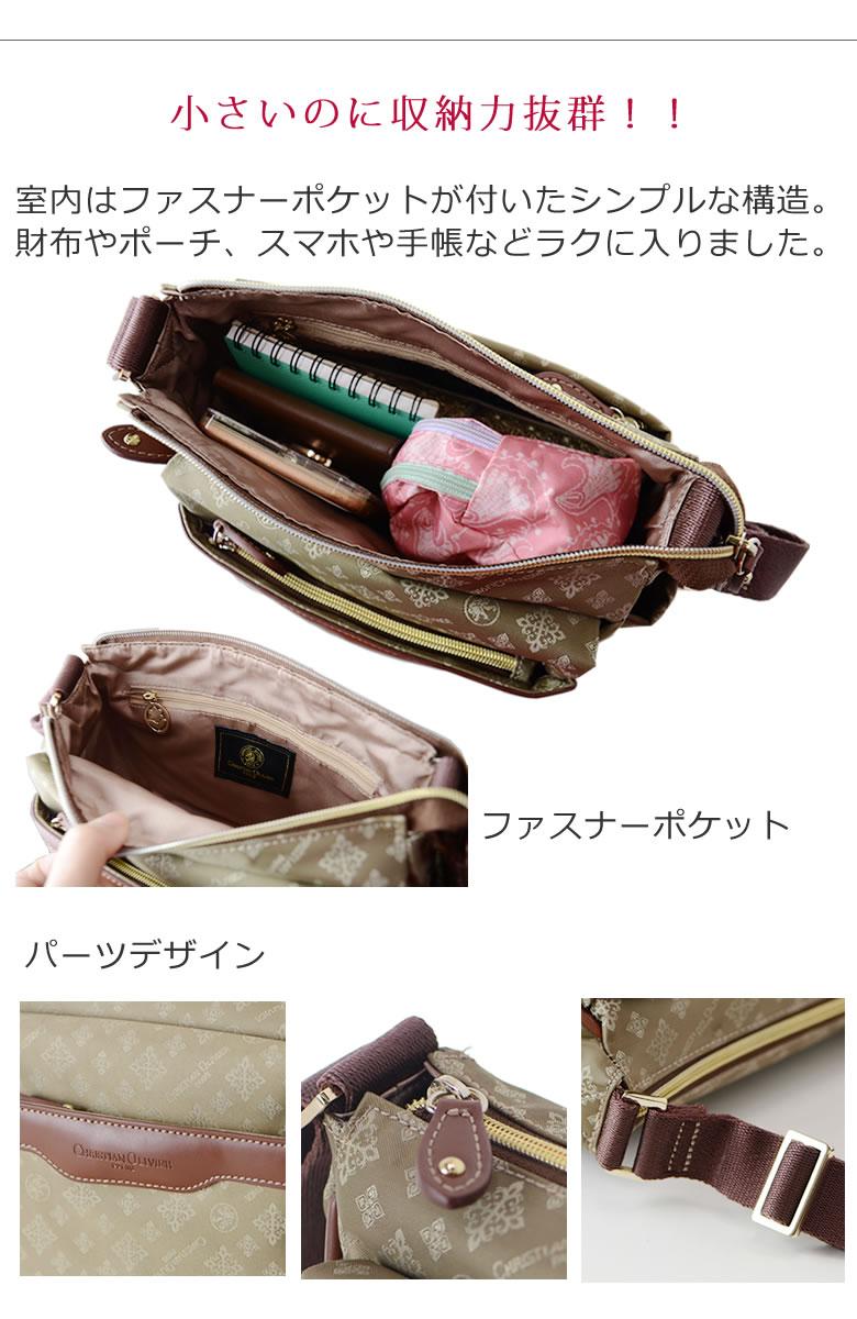 クリスチャン・オリビエのバッグ