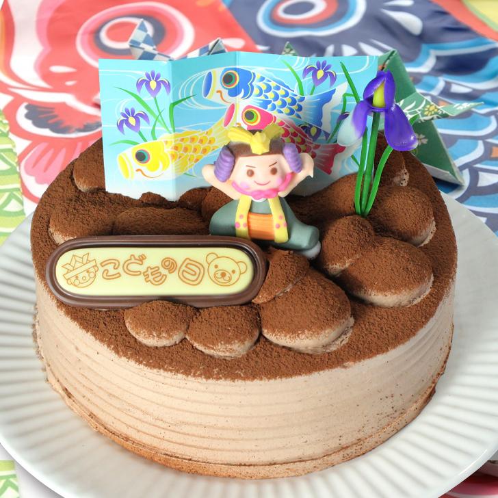 新宿Kojimayaのこどもの日のガトーショコラケーキ