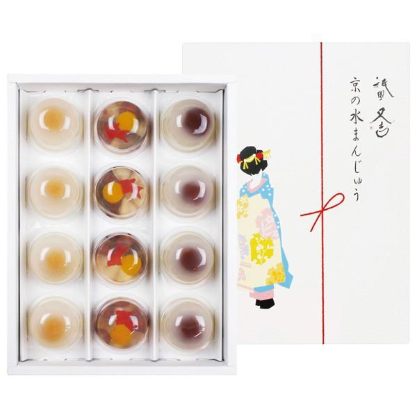 祇園又吉 京の水まんじゅう
