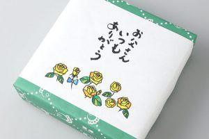 父の日のお菓子&和菓子【2020】喜ばれるスイーツギフト